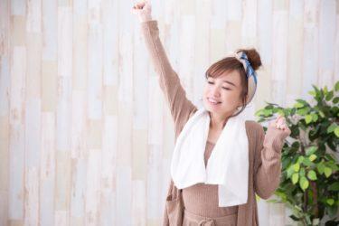 入浴後のストレッチが効果的!!