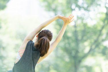 健康の為のライフスタイル12か条